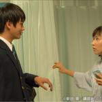 恋のツキ 11話 動画見逃し配信 ワコと伊古の関係がバレた原因は?