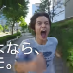 ヒモメン 7話(最終回) 感想ネタバレ ゆり子はやっぱり翔を選ぶ!