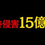 下町ロケット2期(続編) 2話 動画フル見逃し配信【シーズン2】