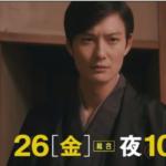 昭和元禄落語心中3話動画フル見逃し配信 みよ吉は七代目と馴染み?