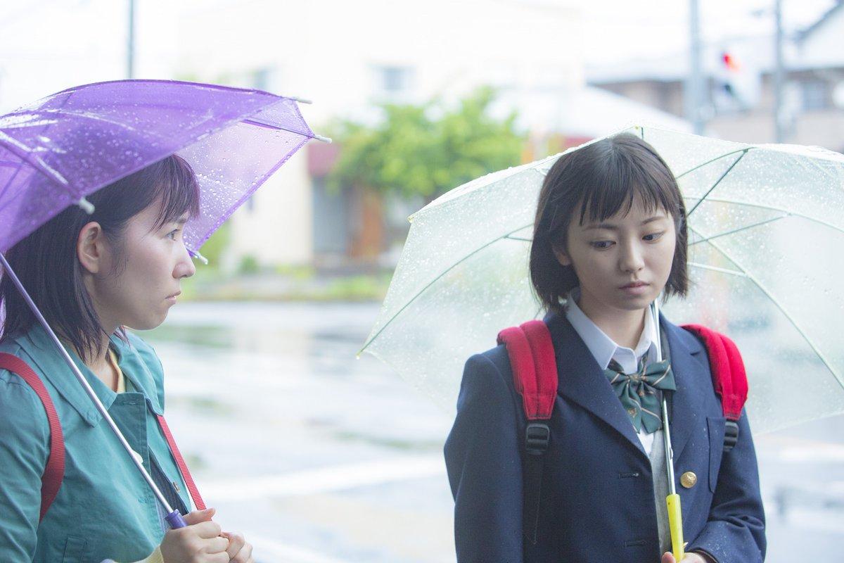 恋のツキ 画像4