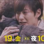 昭和元禄落語心中2話 動画フル視聴見逃し配信 八雲と助六の約束?