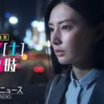 フェイクニュース 2話(後編/最終回) 動画フル視聴見逃し配信はこちら