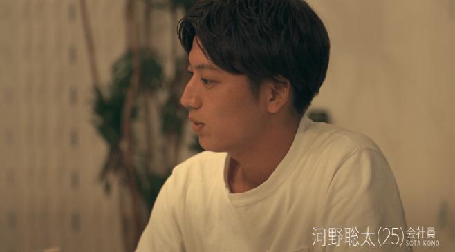テラスハウス軽井沢35話5