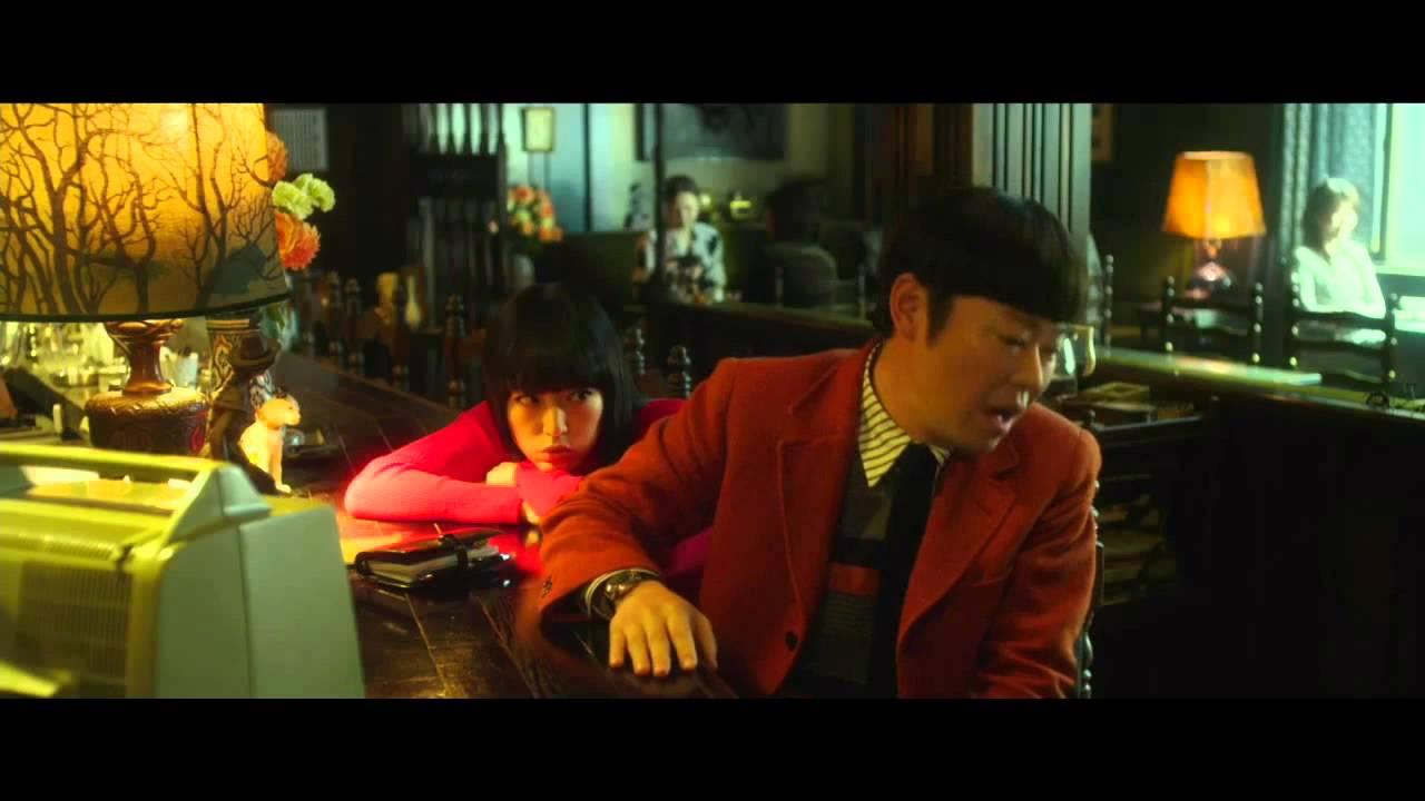 謝罪の王様映画フル3