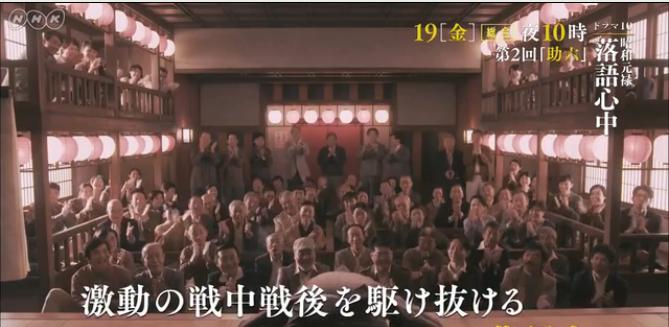 昭和元禄落語心中 画像5