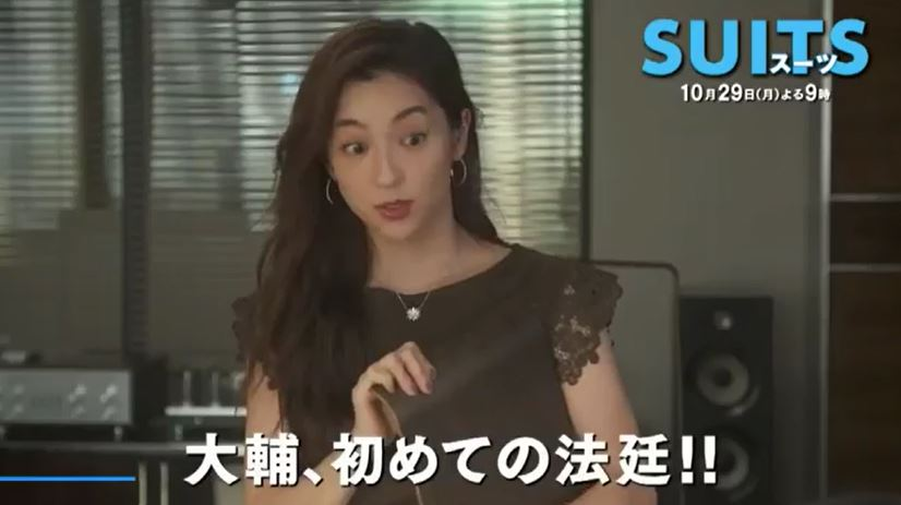 SUITS4話