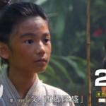 西郷どん 第39話 動画フル視聴見逃し配信【大河ドラマ】はこちら