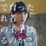 プリレジェ3話 無料動画見逃し配信【PrinceOfLegend】