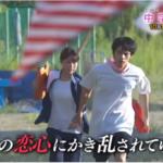 中学聖日記 2話 ドラマ動画フル見逃し配信 聖と晶のキスシーン!