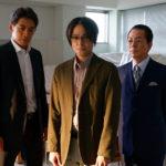 相棒17 第5話 無料動画フル見逃し配信【シーズン17】はこちら!
