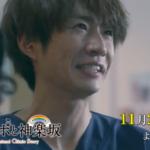 僕とシッポと神楽坂 7話 動画フル視聴見逃し配信 まめ福が結婚!?