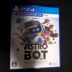 アストロボット(ASTROBOT)レビュー【VRやってみた・遊んでみた感想】
