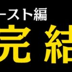 下町ロケット2期(続編)5話動画フル視聴見逃し配信【シーズン2】はこちら