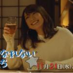 けもなれ 7話 動画無料視聴フル見逃し配信 晶と京谷は別れる?