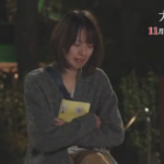 大恋愛 5話 無料動画見逃し配信 第2章開幕【僕を忘れる君と】