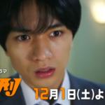 ドロ刑 8話 動画無料視聴フル見逃し配信 煙鴉の正体は誰?
