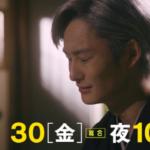 昭和元禄落語心中8話ドラマ動画フル視聴見逃し配信 与太郎と小夏が結婚?