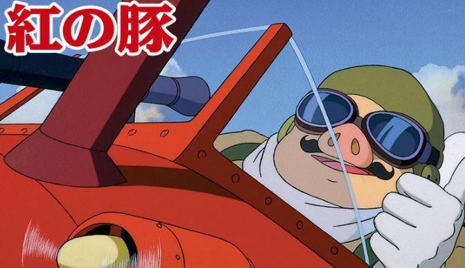 紅の豚映画2018