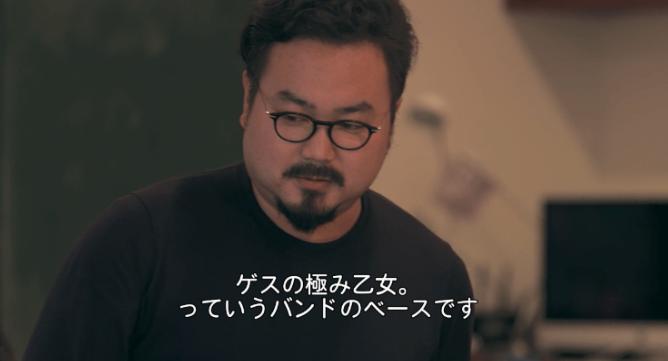 テラスハウス軽井沢42話ゲスの極み乙女休日課長