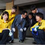 科捜研の女18 最終回(8話) 動画フル視聴見逃し配信【シーズン18】はこちら