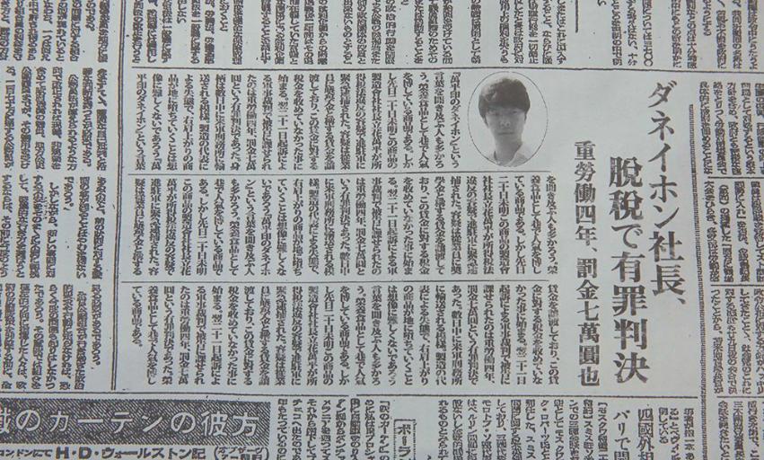 まんぷく68話3