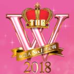 女芸人No.1決定戦 THE W 2018 動画無料フル見逃し配信はこちら