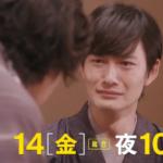 昭和元禄落語心中 最終回(10話) 動画フル視聴見逃し配信はこちら
