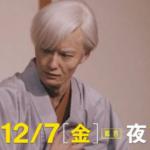 昭和元禄落語心中9話 動画フル見逃し配信 小夏の両親の死の真相は?