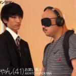 モンスターハウス1話(初回放送)10月3日動画無料視聴見逃し配信はこちら