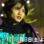 ドロ刑9話 動画フル視聴見逃し配信 煙鴉が殺したのは皇子山の妹?