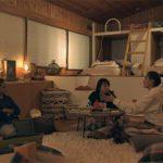 テラスハウス軽井沢45話動画無料視聴見逃し【愛大と優衣付き合う?】はこちら