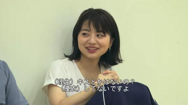 テラスハウス軽井沢46話2