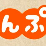 まんぷく94話1月23日動画フル視聴見逃し配信【ラーメンに没頭】はこちら