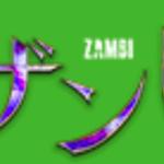 ザンビ3話 動画無料視聴フル見逃し配信【亜須未は楓をなぜ呼んだ?】はこちら