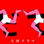 いだてん 5話 NHK大河ドラマ動画フル視聴見逃し配信【雨ニモマケズ】はこちら