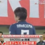 サッカーキリンチャレンジカップ2019見逃し動画【日本xボリビア】はこちら!