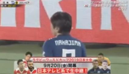 サッカーキリンチャレンジカップ2019