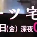 フルーツ宅配便 11話 ドラマ動画フル視聴見逃し配信【阿部純子出演】はこちら