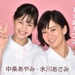 白衣の戦士第1話~最終回の見逃し配信動画の無料フル視聴はこちら!