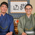 ぶっこみジャパニーズ2019第13弾動画フル無料視聴見逃し配信はこちら!