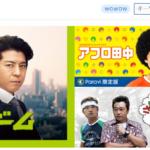モンスターハウス7話(最終回)感想ネタバレ クロちゃんの復讐→りおん!