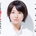 サギデカ 1話~5話(最終回)のドラマ動画フル視聴見逃し配信はこちら!