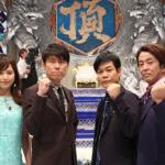 芸能界特技王決定戦TEPPEN2019夏の陣動画無料視聴見逃し配信はこちら!
