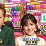 UTAGE令和の夏3時間SP!動画無料視聴フル見逃し配信再放送はこちら!