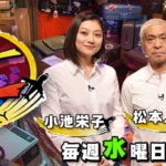 クレイジージャーニー2019過去~最新放送動画無料視聴見逃し配信はこちら!