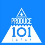 PRODUCE 101 JAPAN過去~最新放送動画無料視聴見逃し配信はこちら!