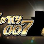 しゃべくり007過去~2020最新放送動画無料視聴見逃し配信再放送はこちら!