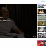 モンスターハウス最終回(7話)12月26日動画無料視聴見逃し配信はこちら