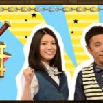 アイアム冒険少年2020過去~最新放送動画無料見逃し配信再放送はこちら!